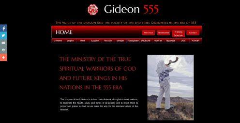 gideon555web