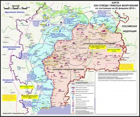 Donbass-12