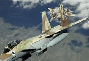 israel-320x220
