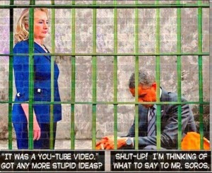 obama-and-hillary-in-prison-300x245
