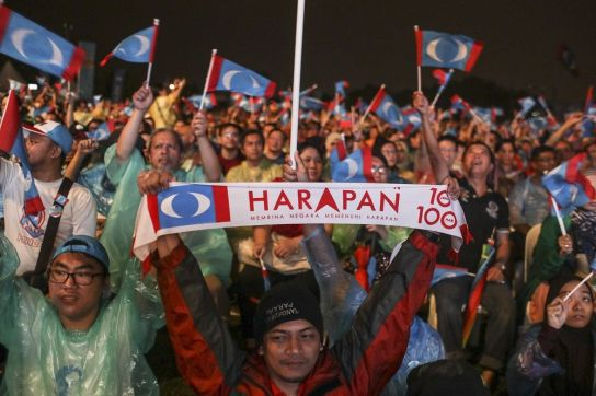 Image result for pakatan harapan government